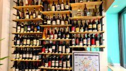 Bodega de vinos Casabase. Los 5 Mejores