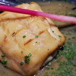 Enso Sushi. Los 5 Mejores