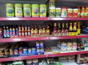 Foodland los5mejores.com